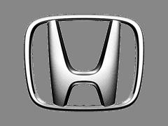 Honda Getriebe kaufen