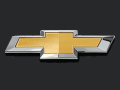 Chevrolet Getriebe kaufen